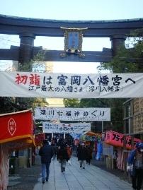 2010初詣2.JPG