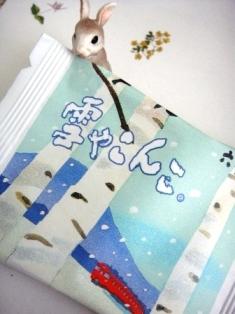 六花亭4.JPG