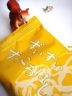 六花亭5.JPG
